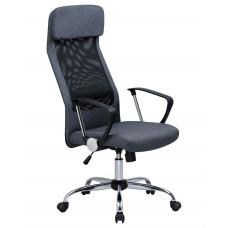 Кресло для руководителя LMR-119B Серое